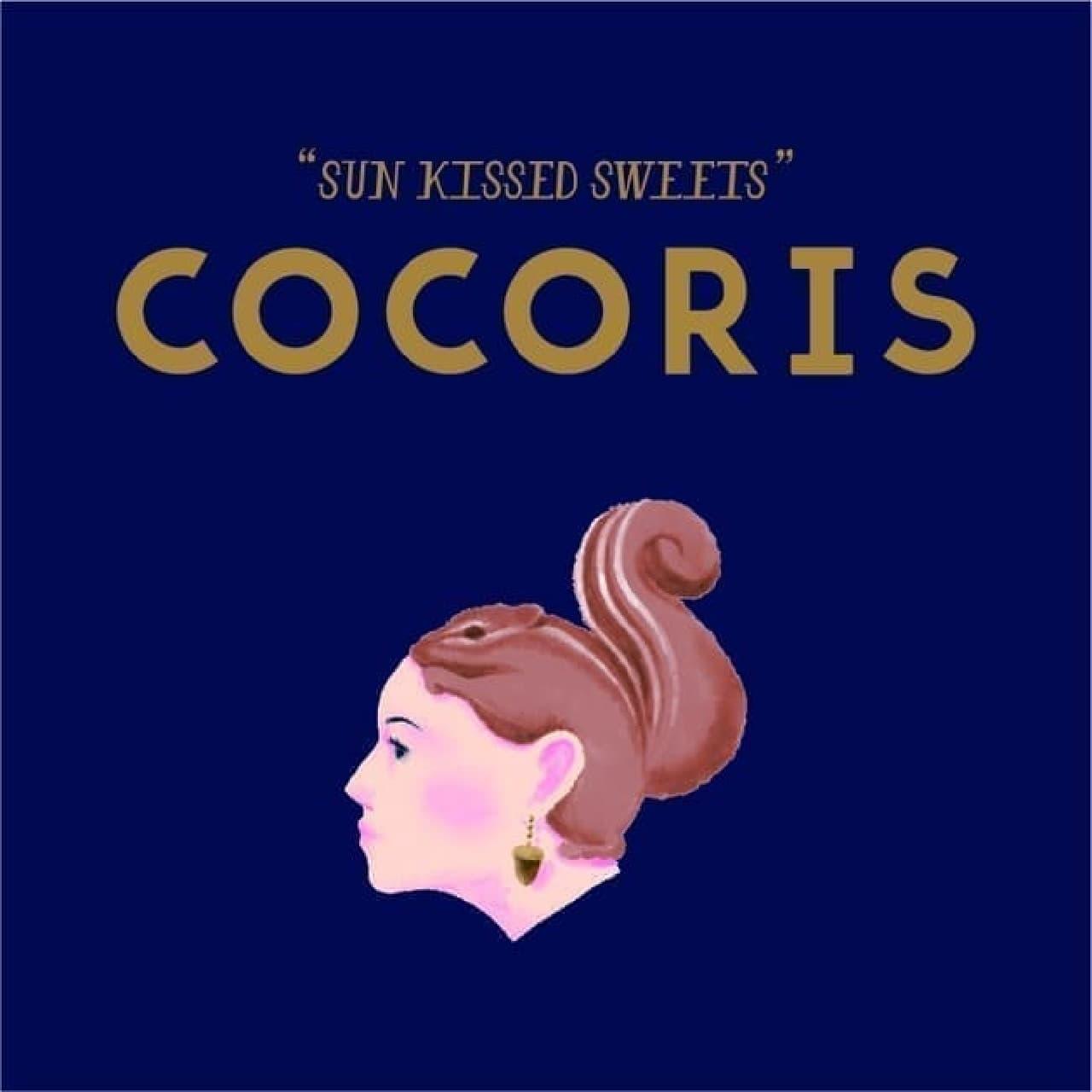 お菓子ブランド「COCORIS (ココリス)」
