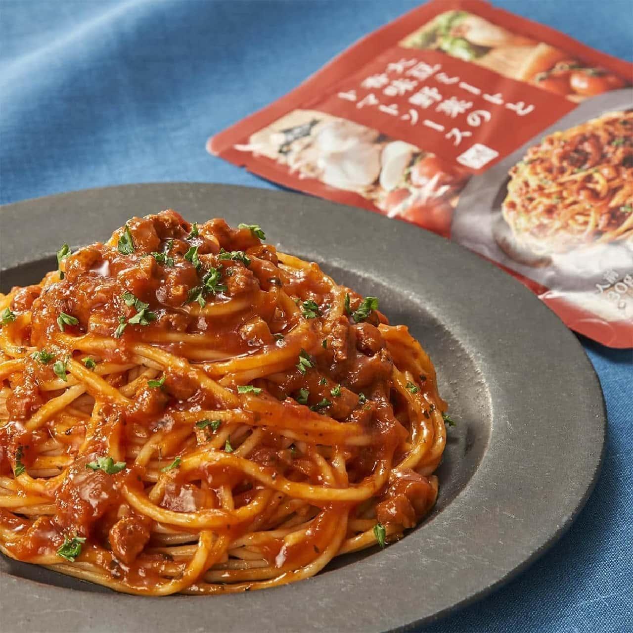 カルディ「もへじ北海道から 大豆ミートと香味野菜のトマトソース」