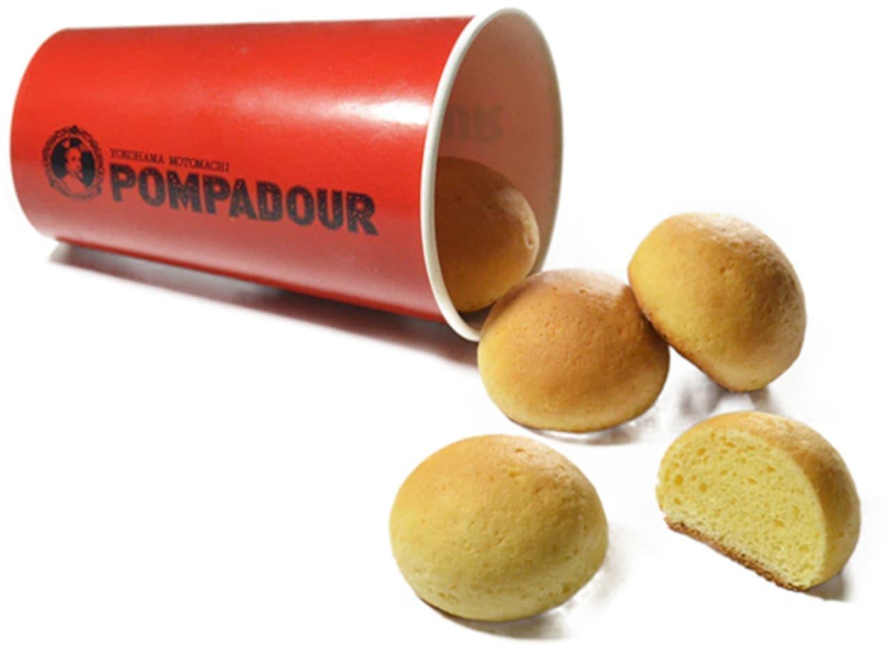 ポンパドウル3月の新作パン