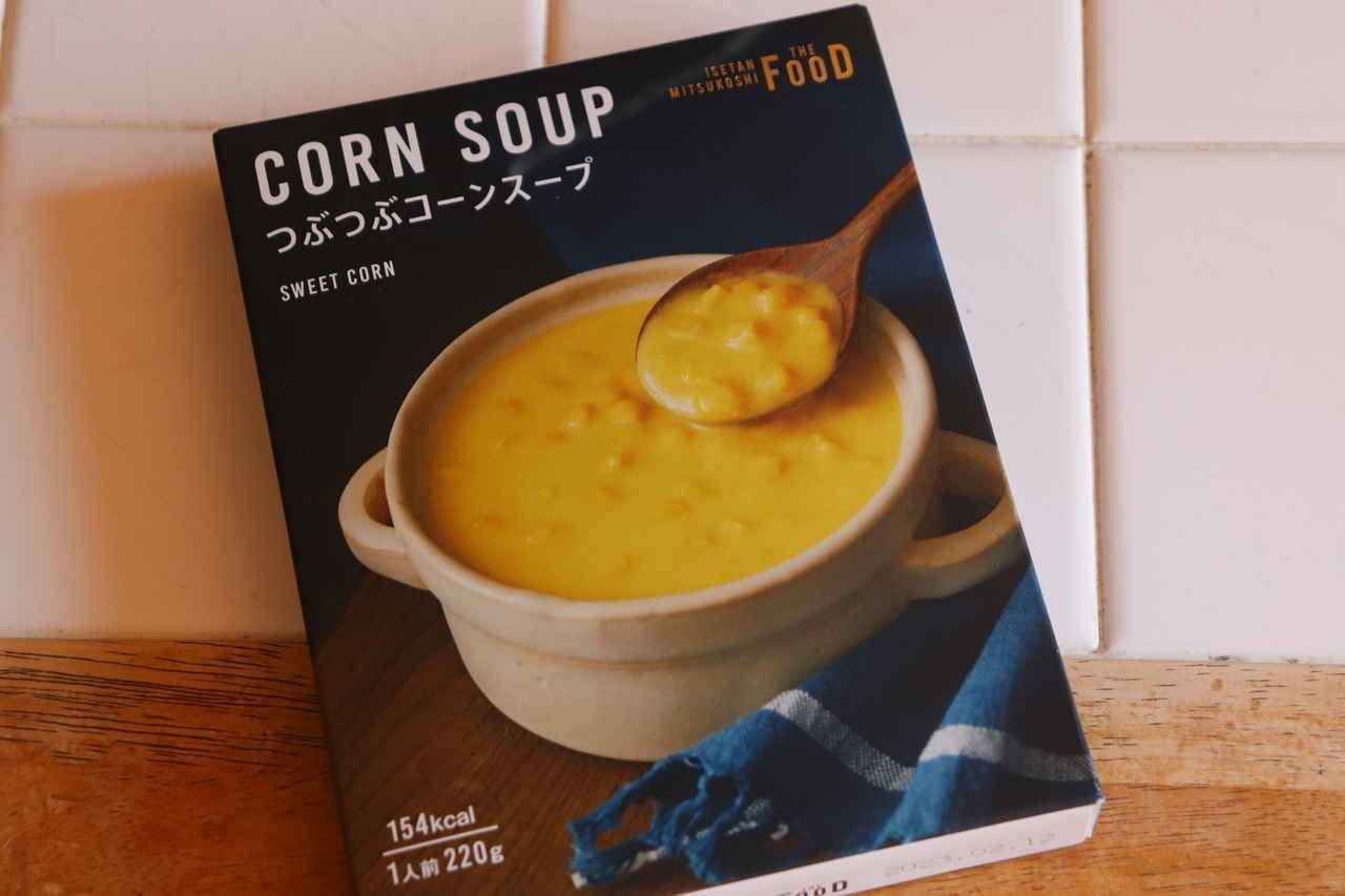 ISETAN MITSUKOSHI THE FOODコーンスープ