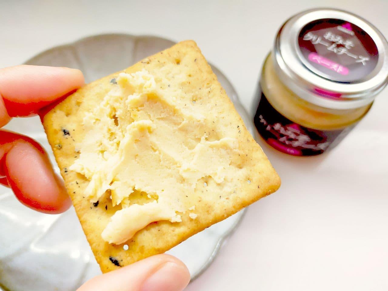カルディ「おみそクリームチーズ」「あんこクリームチーズ」