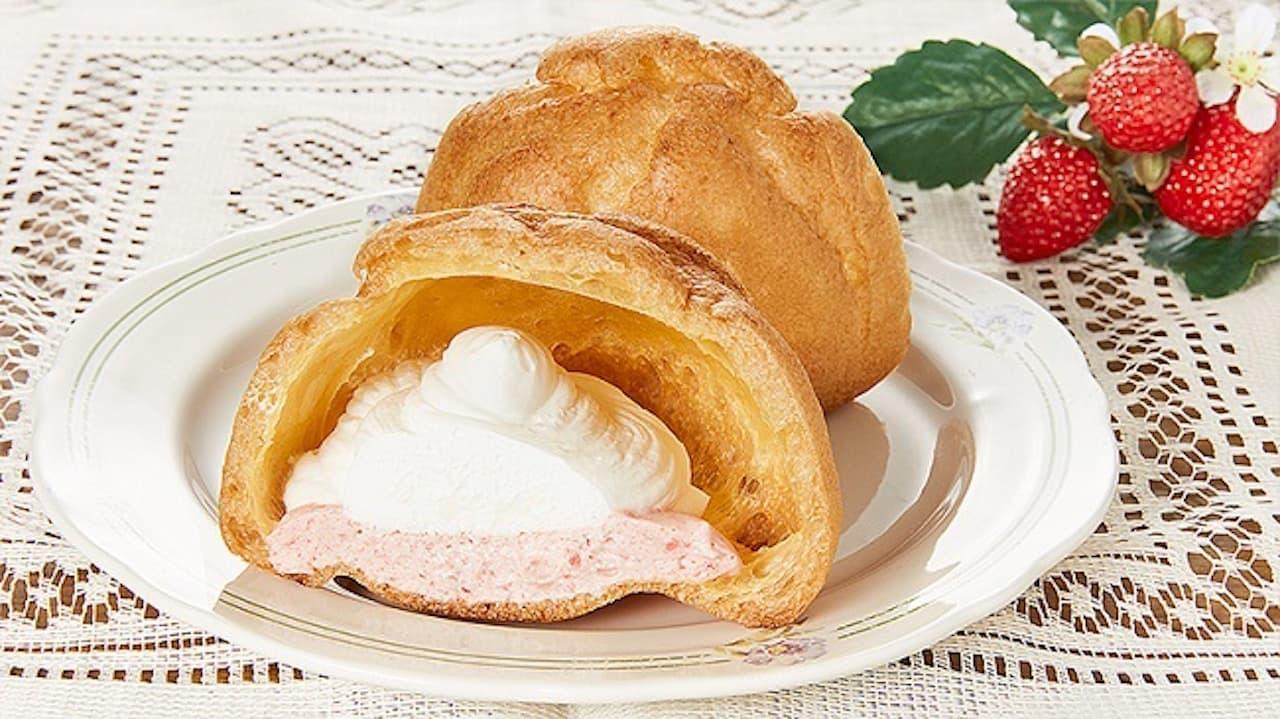 ローソンストア100「あまおう苺クリームとレアチーズホイップのツインシュー」