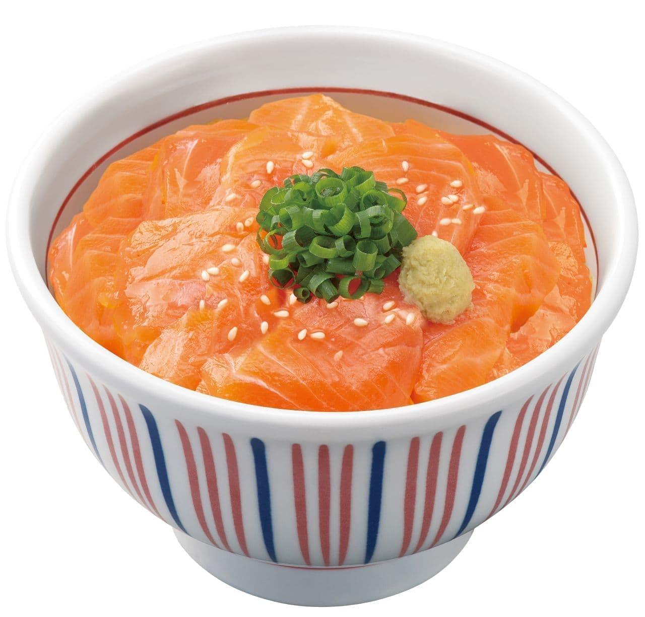 なか卯「サーモン丼(豪快盛)」