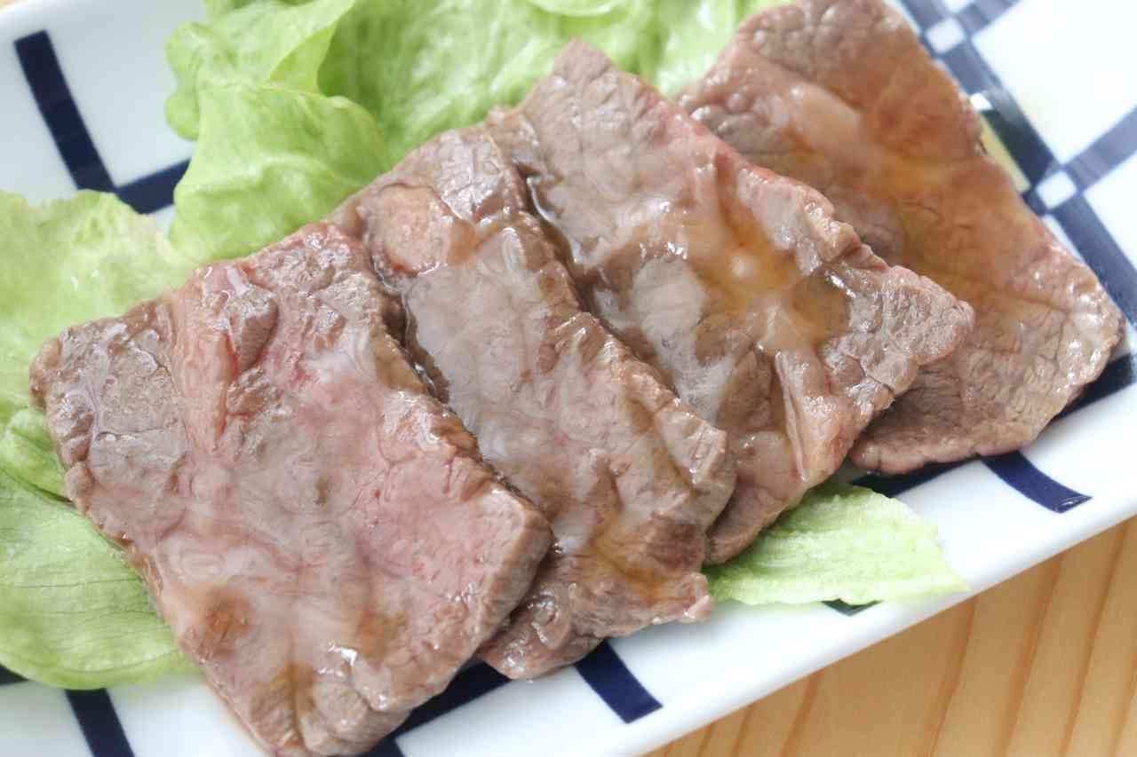 カルディ「お肉にあう 万能うにソース」