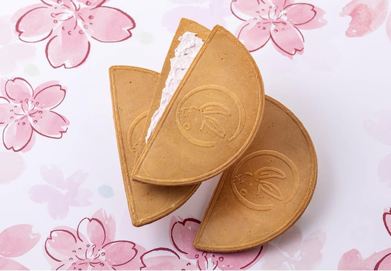 春限定「鎌倉さくら茶半月」鎌倉五郎本店