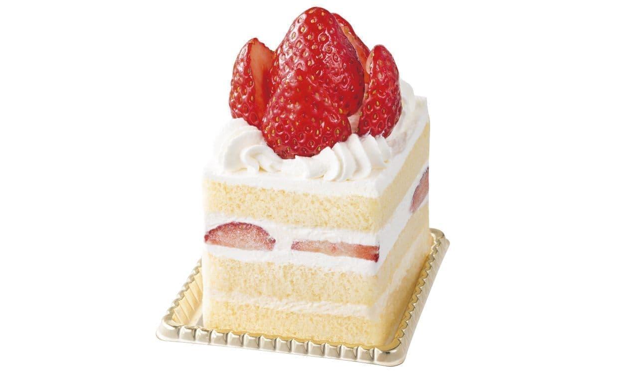 不二家洋菓子店「苺のおくりもの」