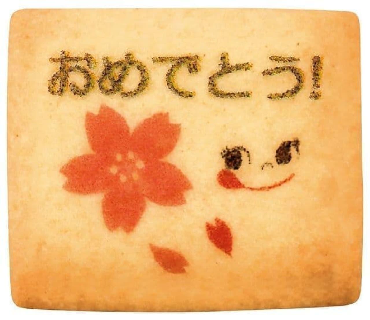 不二家洋菓子店「苺たっぷりお祝いケーキ」