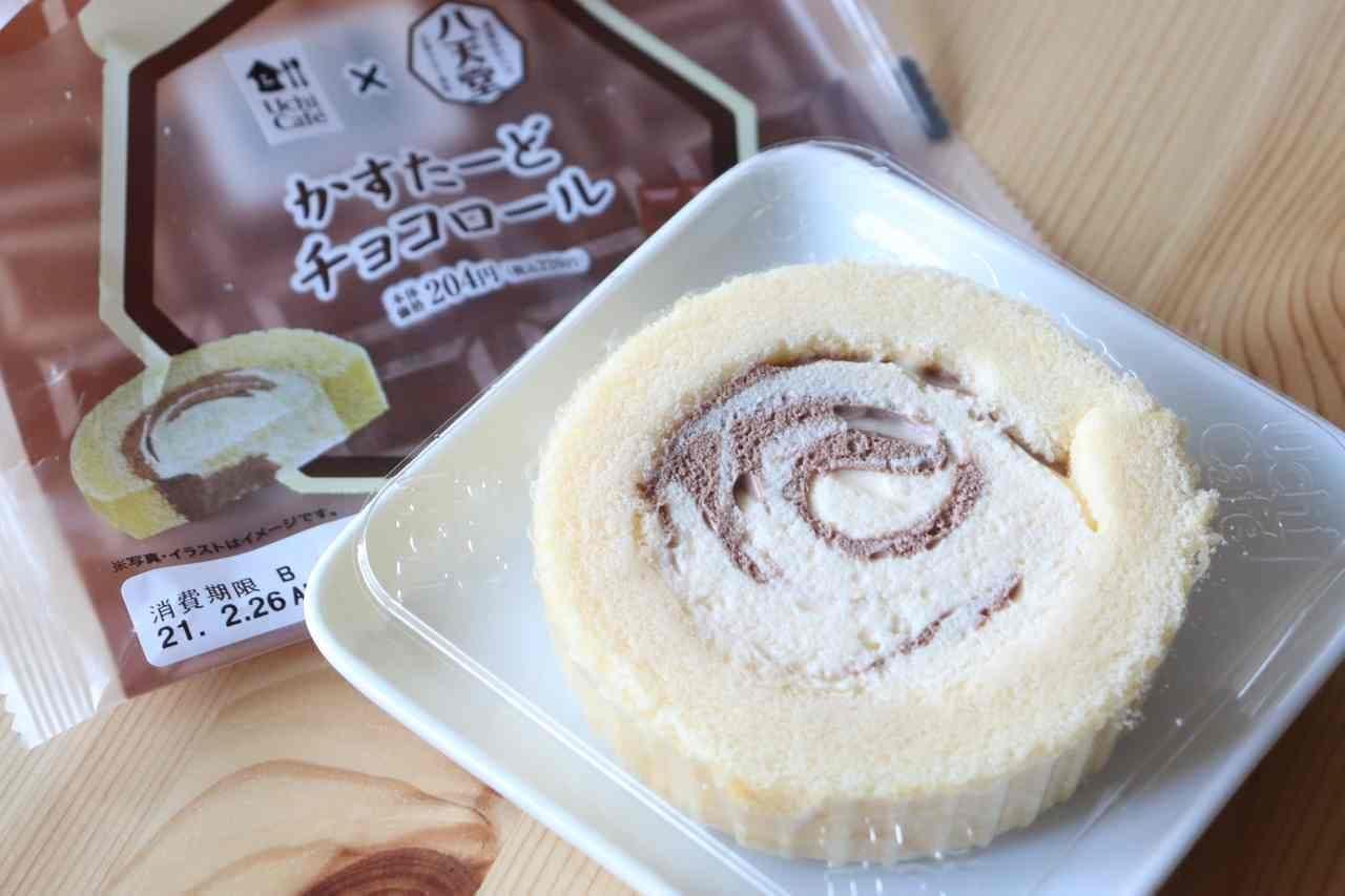 「Uchi Cafe×八天堂 かすたーどチョコロール」を実食レビュー