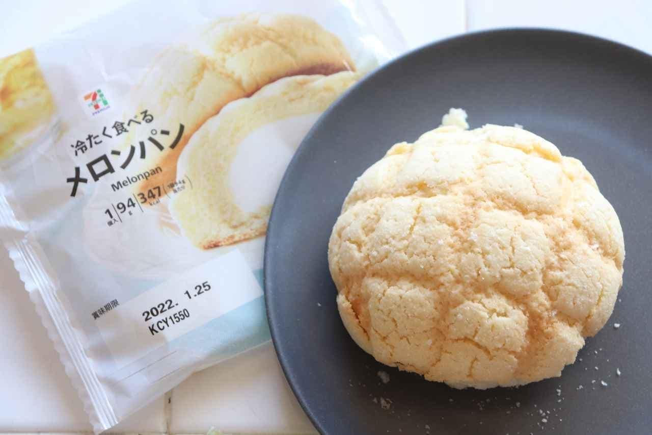 セブン「冷たく食べるメロンパン」とファミマ「メロンパンアイス」