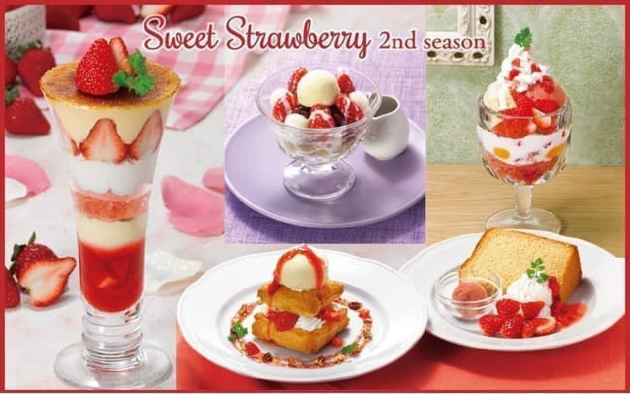 ロイヤルホスト「苺 ~Sweet Strawberry 2nd season~」