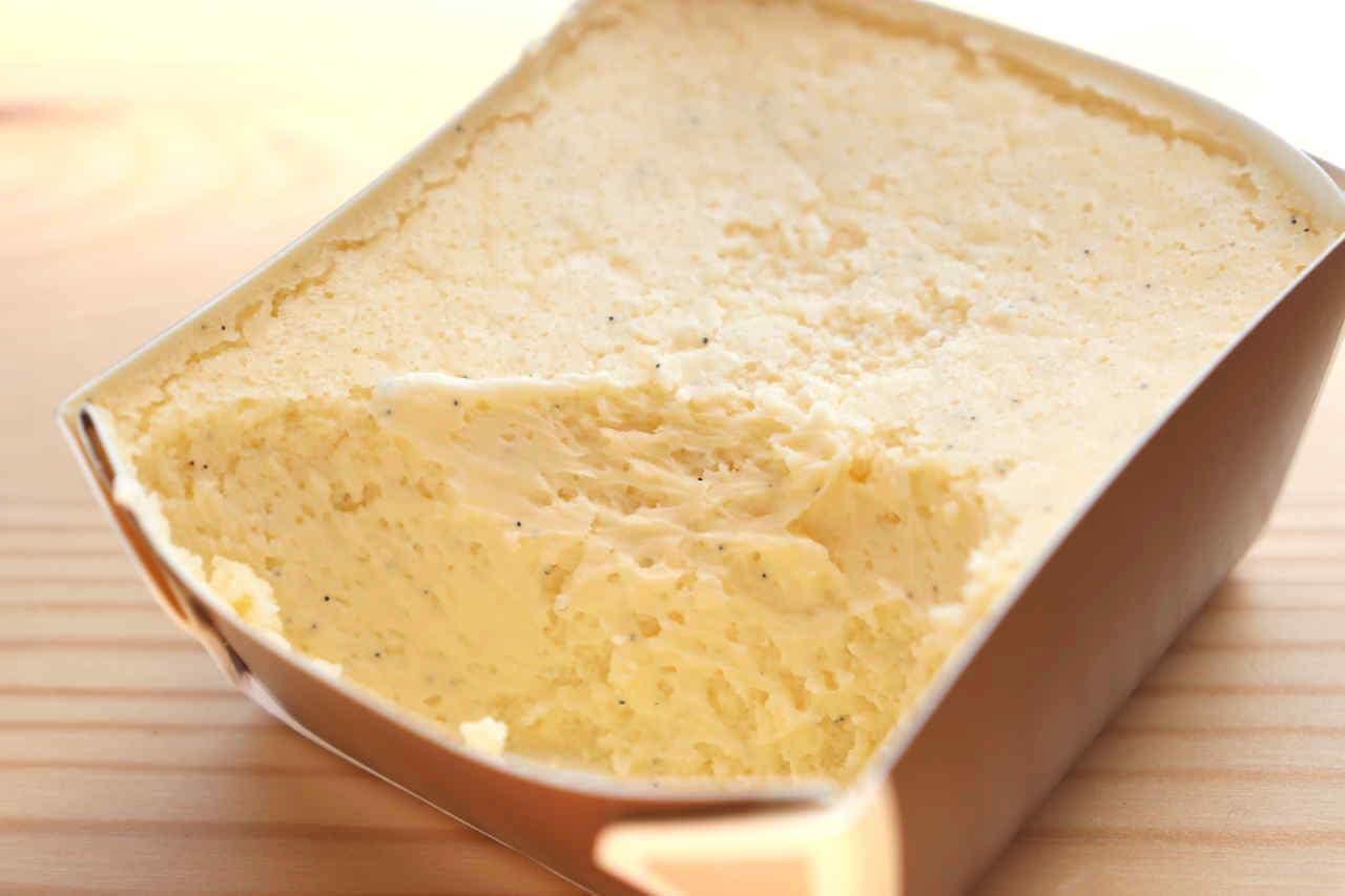 セブン「バニラ香るチーズテリーヌ」