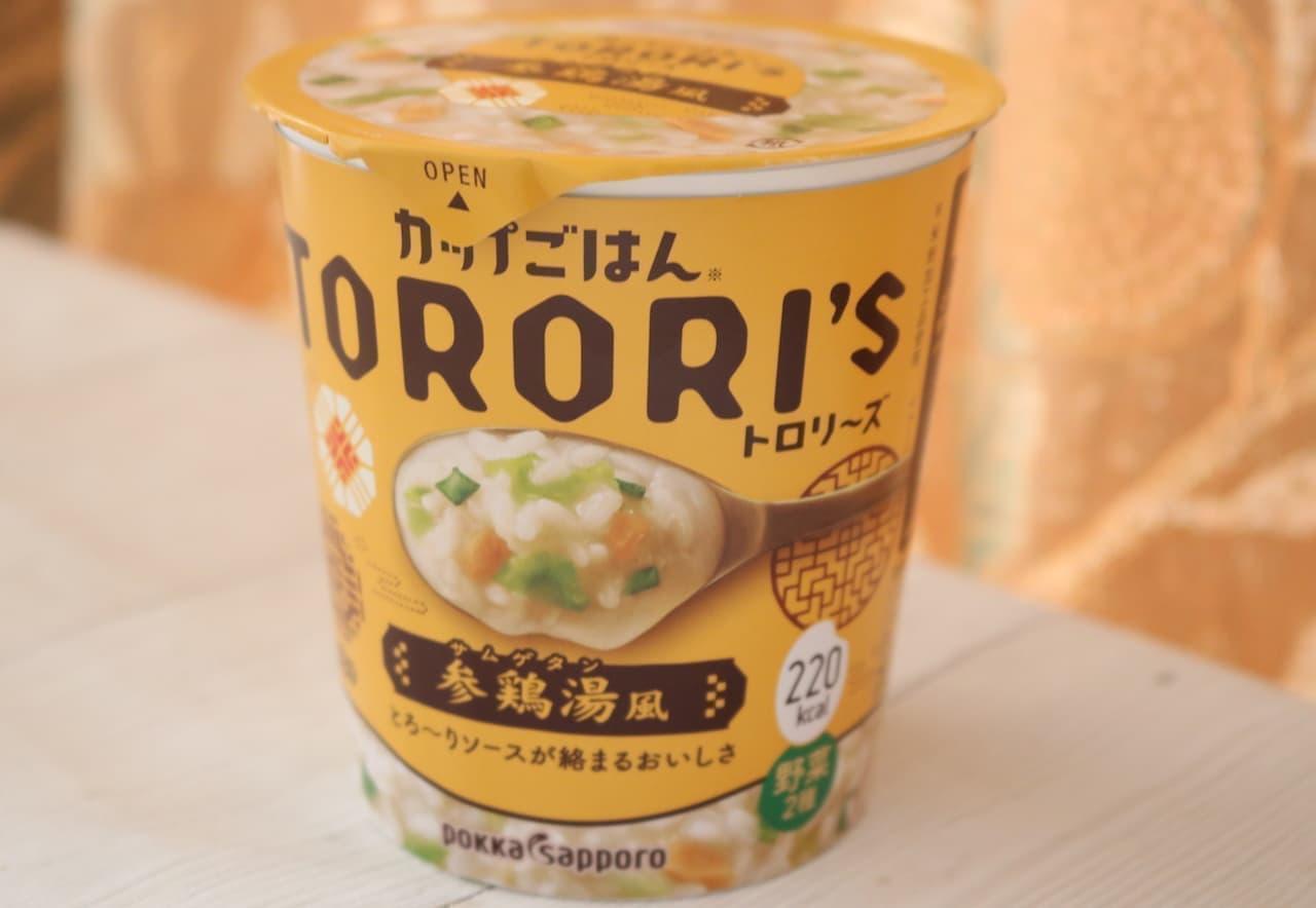 実食「カップごはん トロリーズ 参鶏湯風」