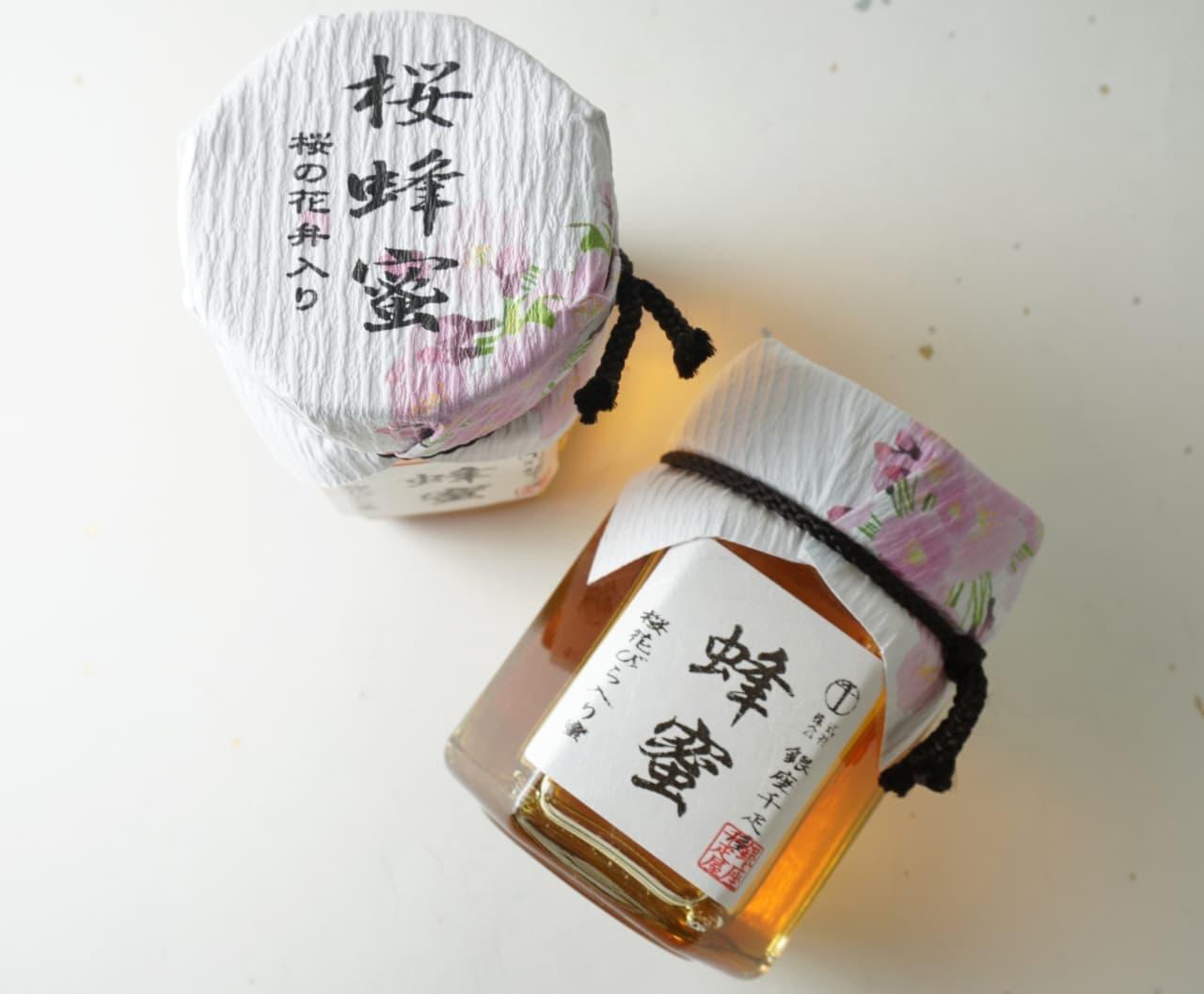 銀座千疋屋「桜蜂蜜(花弁入り)」