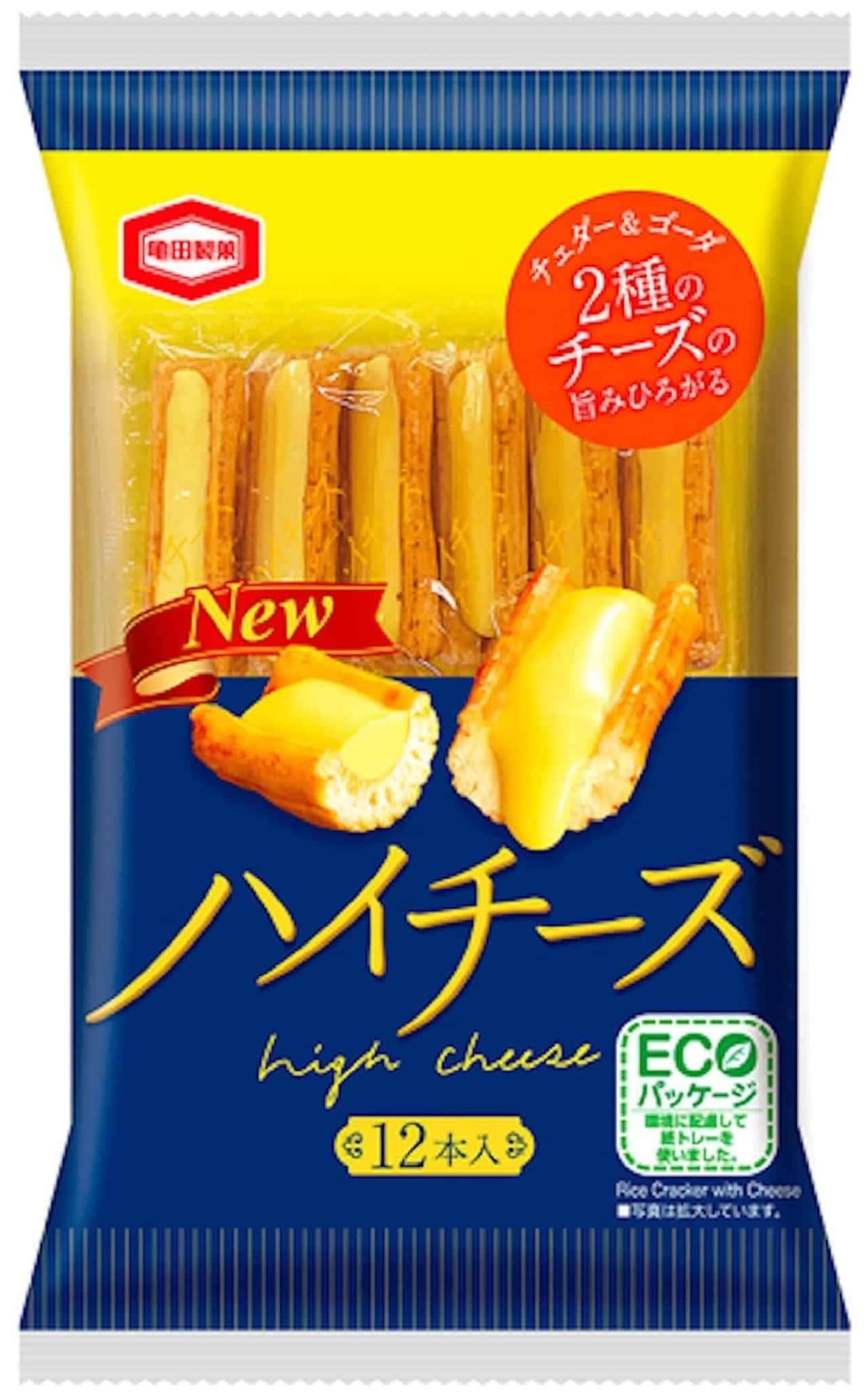 亀田製菓「ハイチーズ」