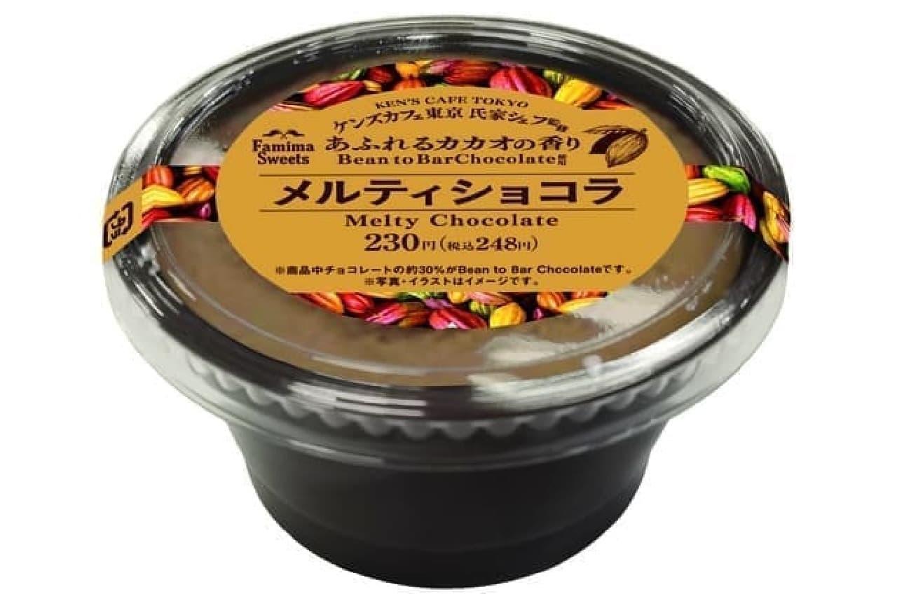 ファミリーマートのケンズカフェ東京シェフ監修チョコスイーツ第3弾