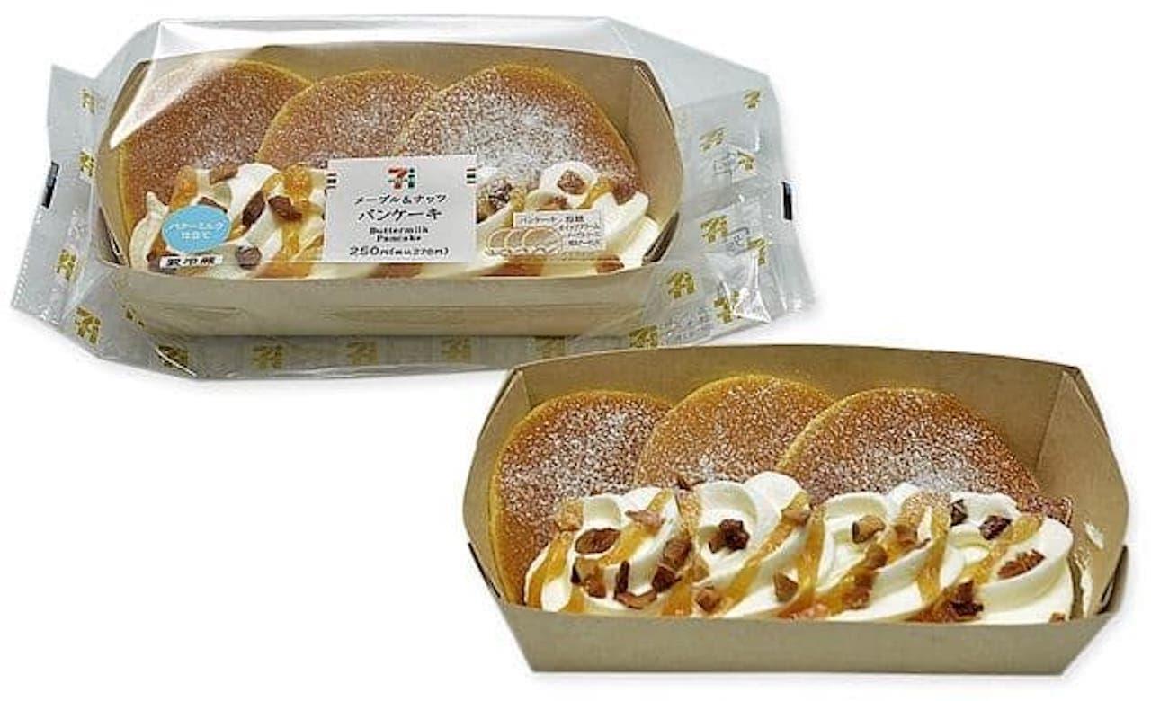 セブン「メープル&ナッツ パンケーキ」