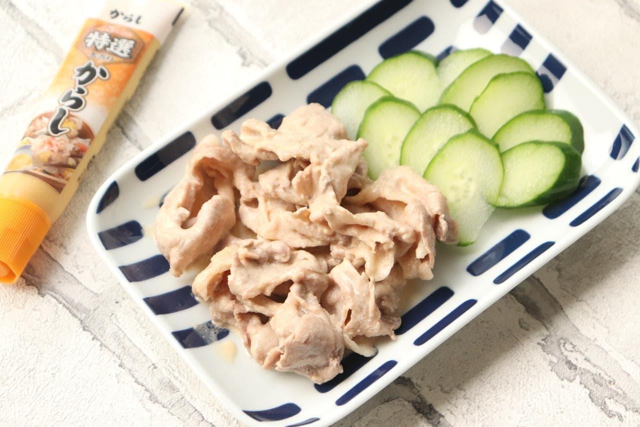 「豚肉の辛子マヨ和え」レシピ