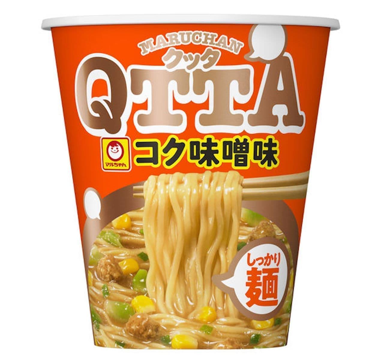 「MARUCHAN QTTA コク味噌味」濃厚なスープがクセになる一杯