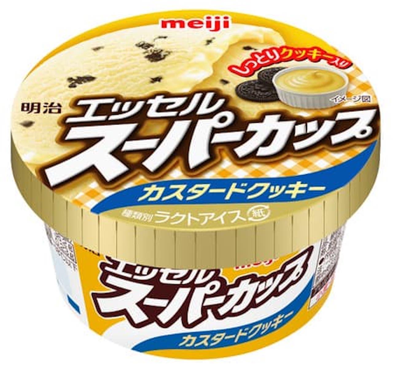 新商品「明治 エッセルスーパーカップ カスタードクッキー」