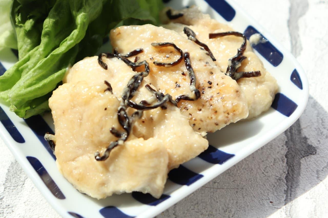 レシピ「鶏むね肉の塩昆布マヨ和え」