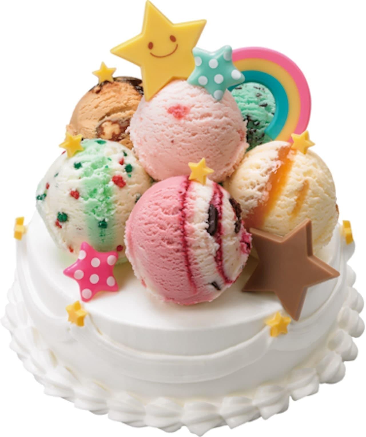 サーティワンアイスクリーム「31 デコケーキ カラフル☆ポップ」