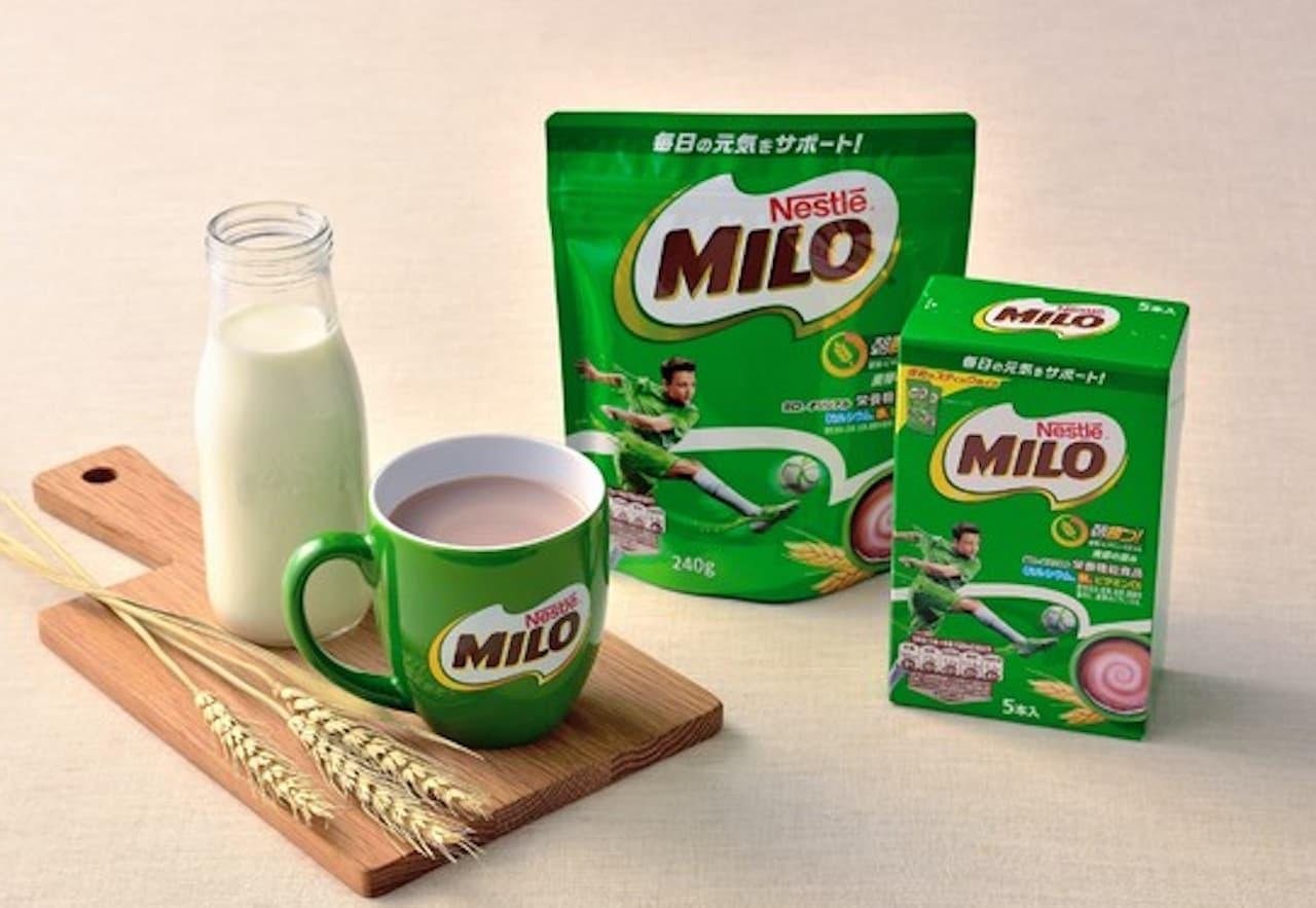 麦芽飲料「ネスレ ミロ」