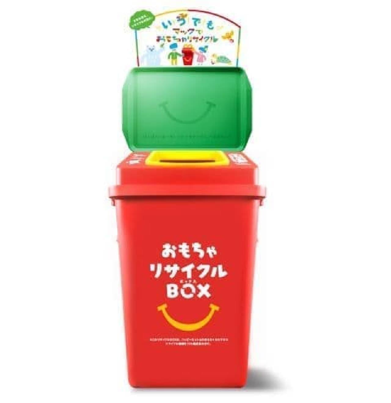 マクドナルドのおもちゃの回収ボックス