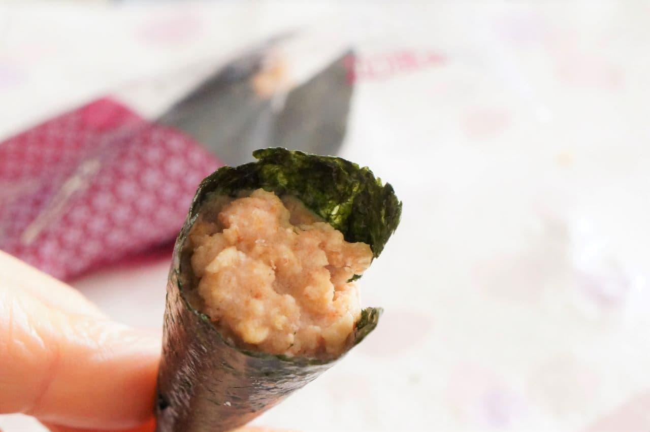 成城石井 手巻納豆紀州梅味