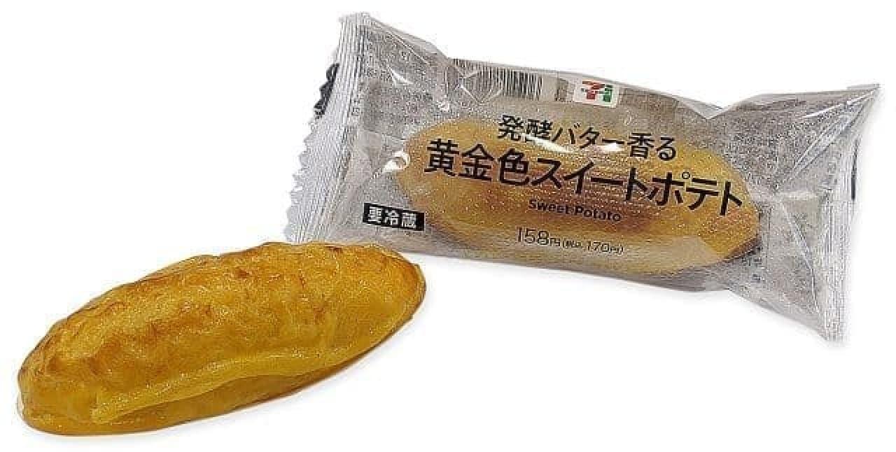 セブン-イレブン「発酵バター香る 黄金色スイートポテト」