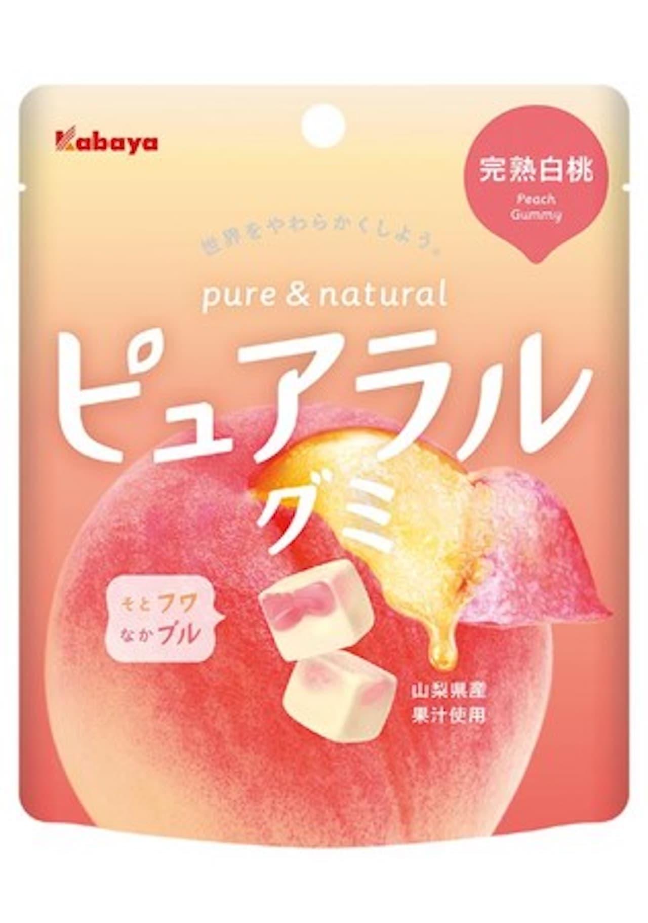 季節限定「ピュアラルグミ 完熟白桃」そとフワなかプル食感