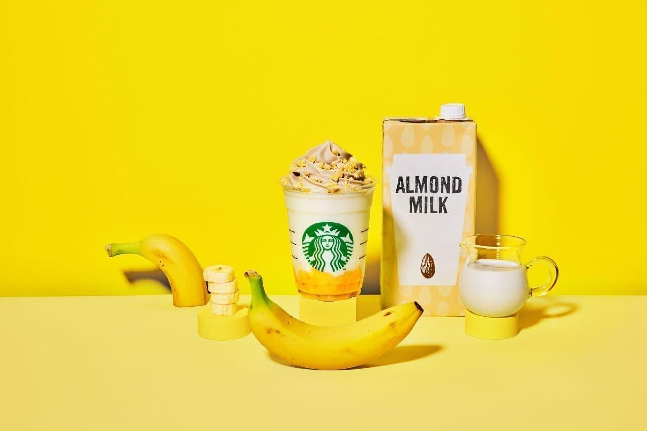 スターバックス「バナナンアーモンドミルク フラペチーノ」