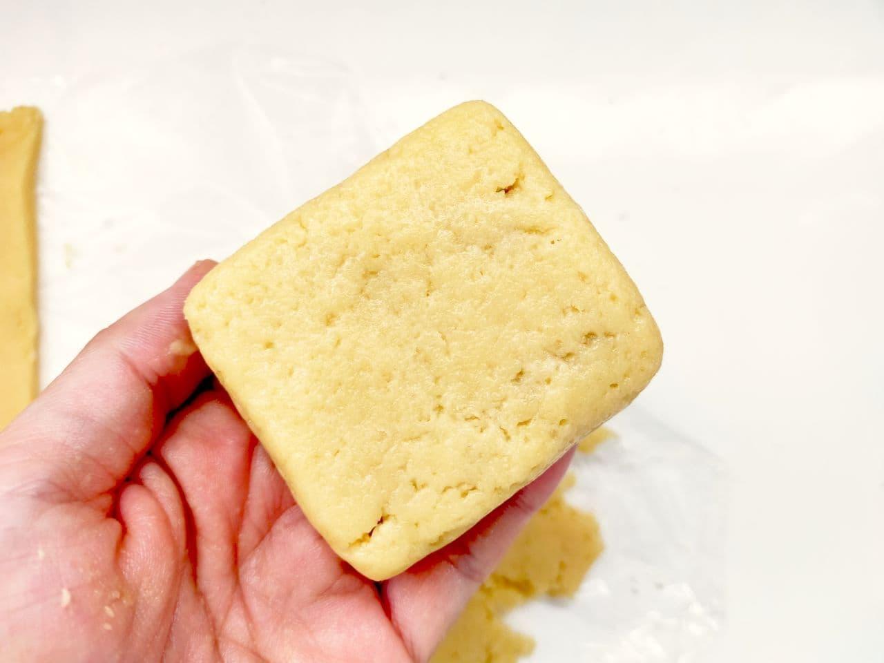 台湾パイナップルケーキのレシピ