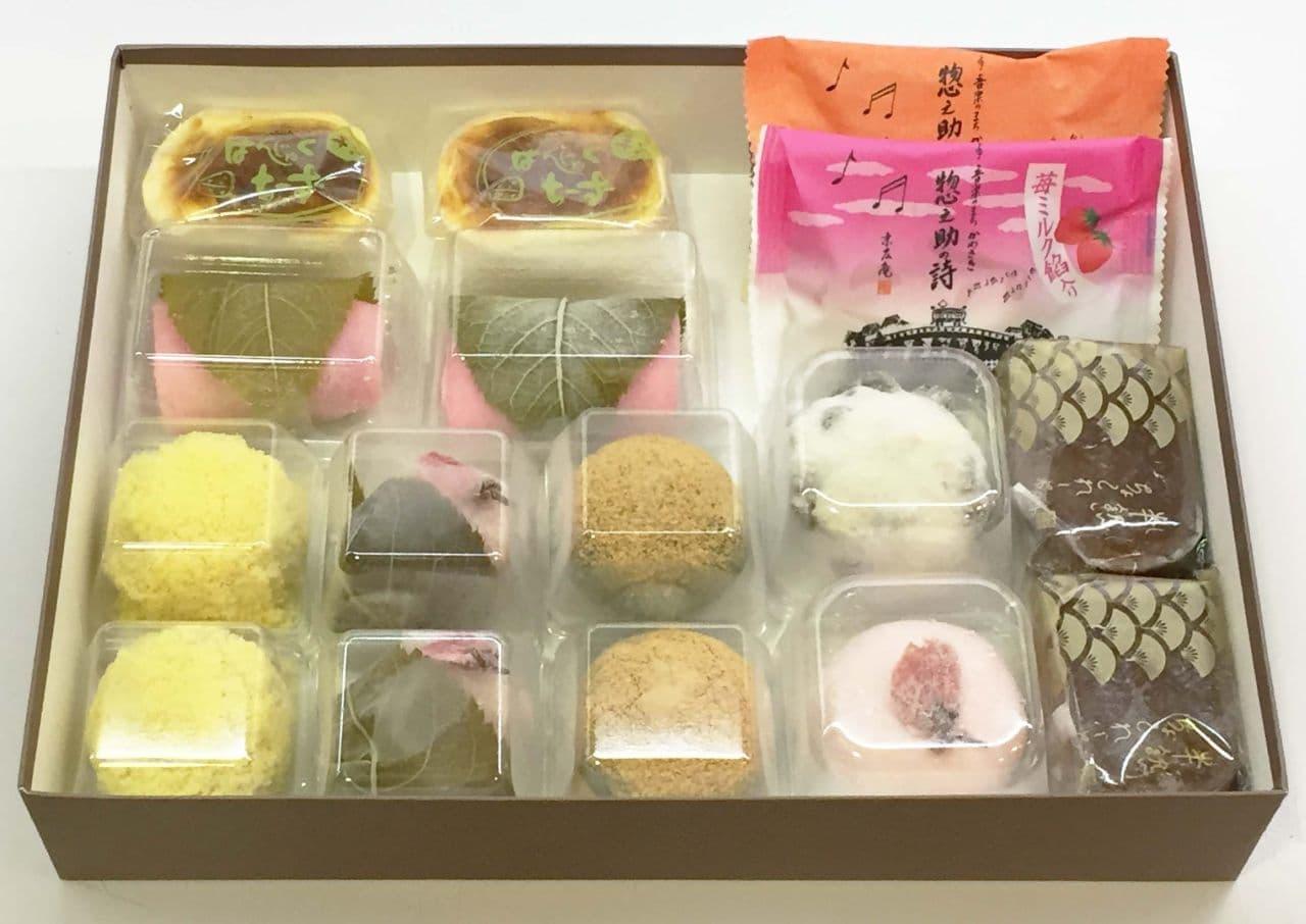 菓子匠 末広庵のオンラインショップに「春のおうちでおやつセット」