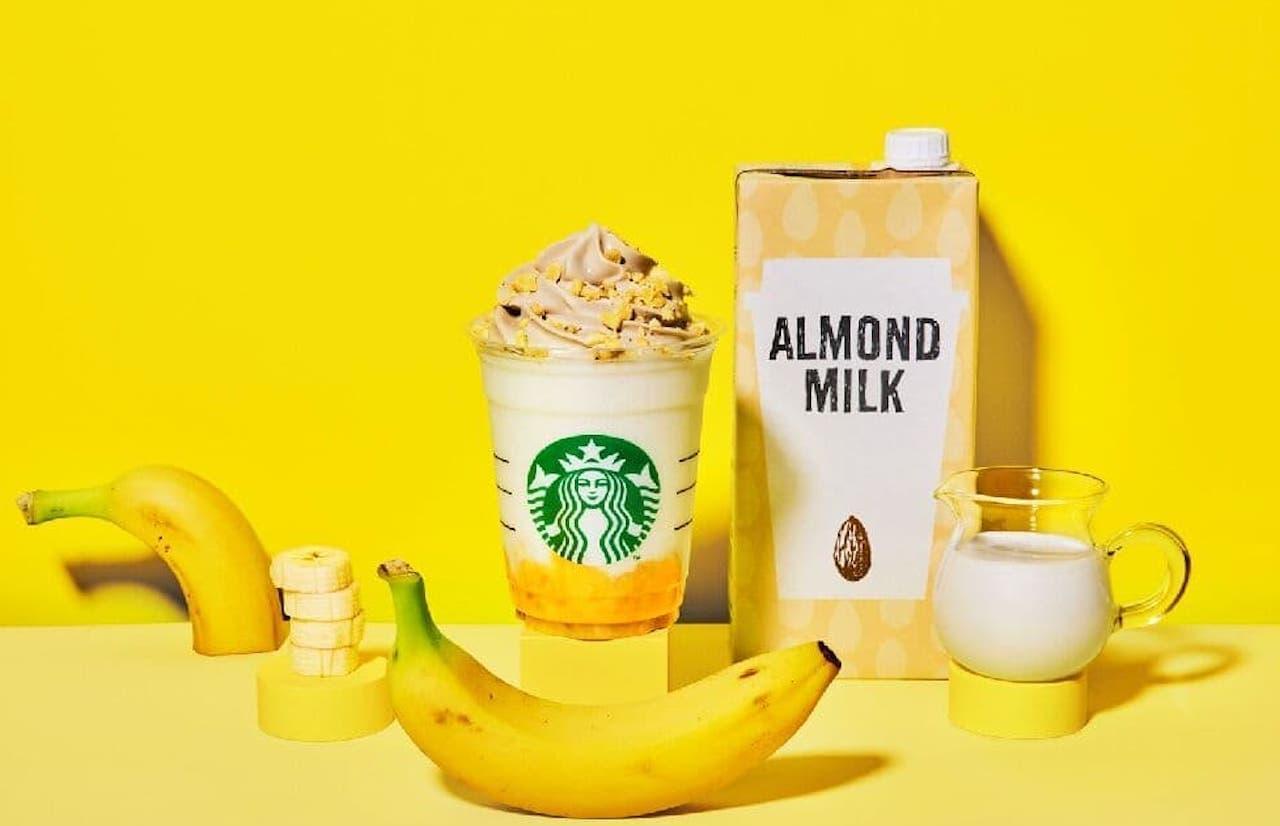 「バナナンアーモンドミルク フラペチーノ」と「ハニー オーツミルク ラテ」