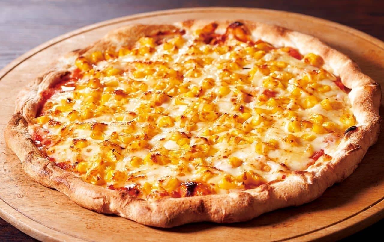 ガスト「たっぷりマヨコーンピザ」