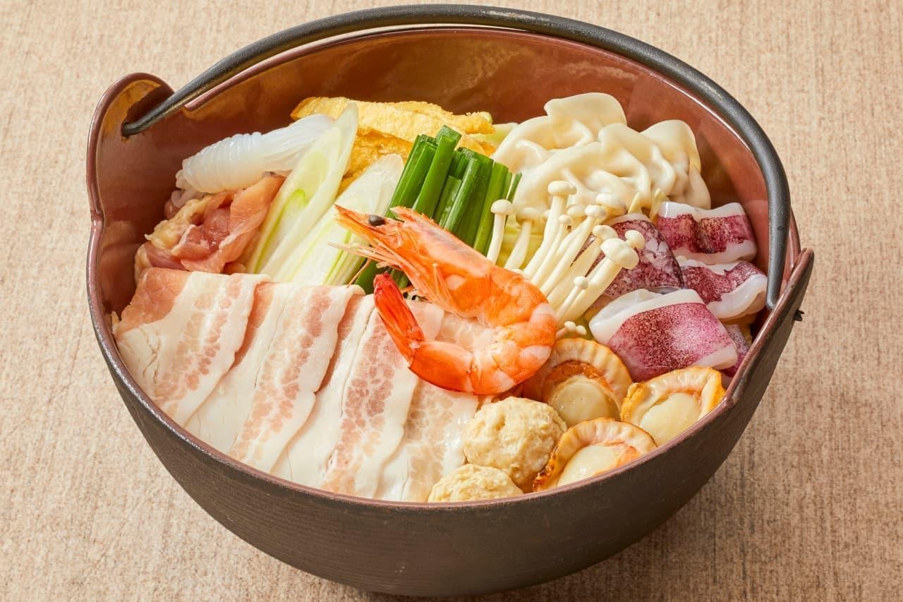 和食さと「白味噌仕立て まろやか肉鍋」