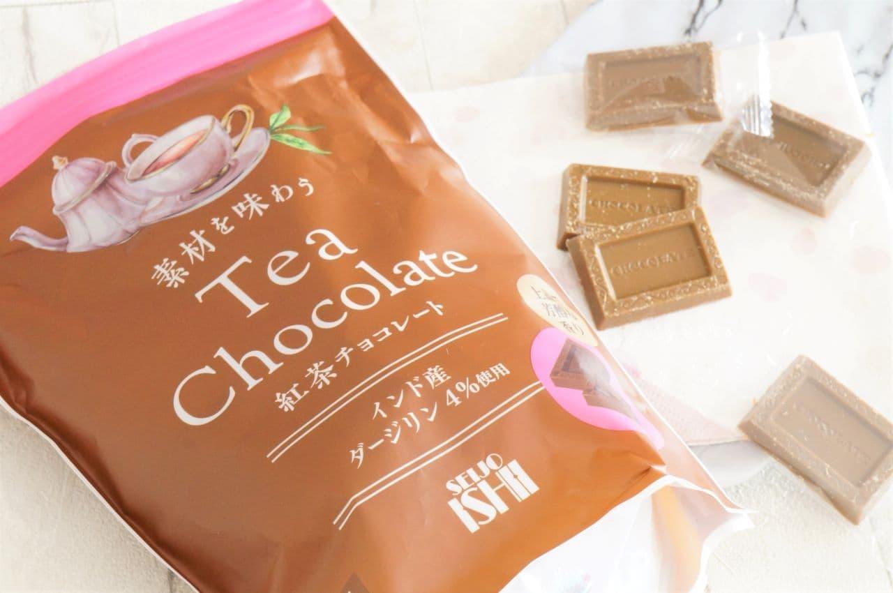 成城石井「素材を味わう紅茶チョコレート」