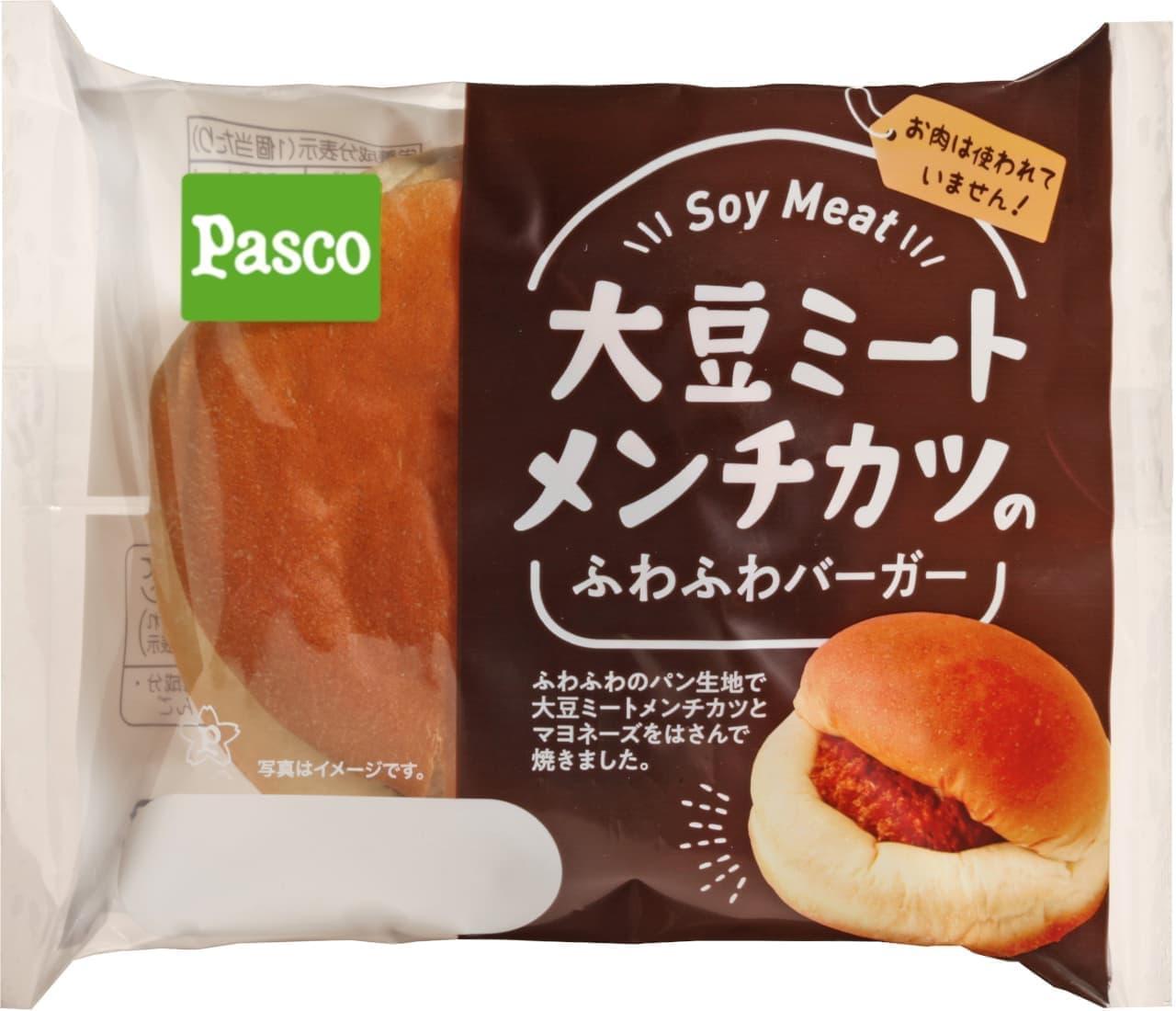 Pasco「大豆ミートメンチカツのふわふわバーガー」