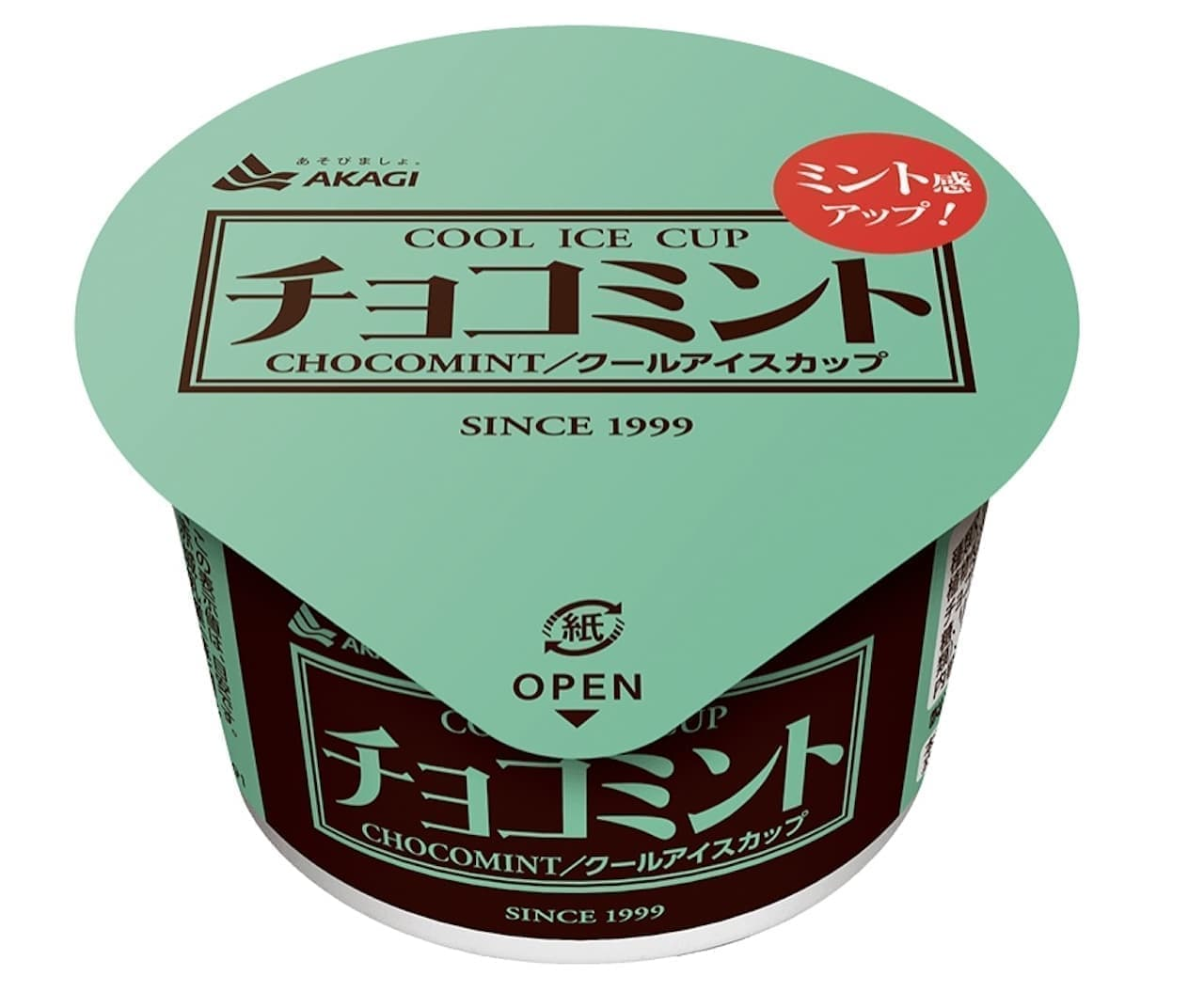 赤城乳業「チョコミント(カップ)」