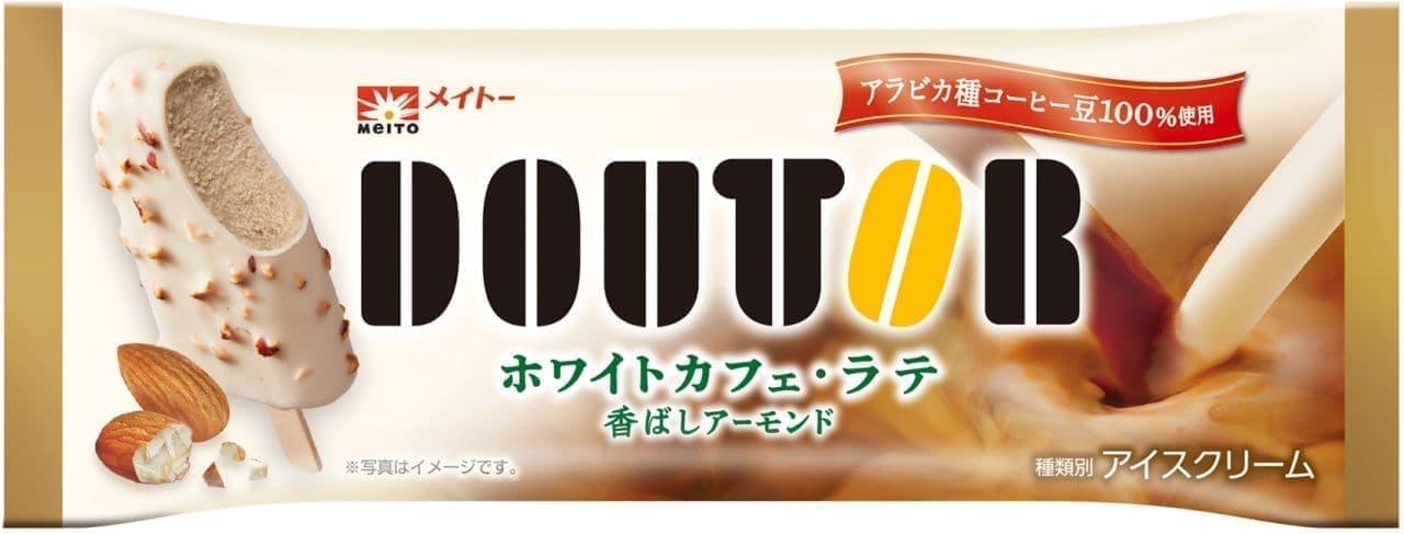 ドトールコーヒーとコラボしたアイスの新商品「ドトールホワイトカフェ・ラテ 香ばしアーモンド」
