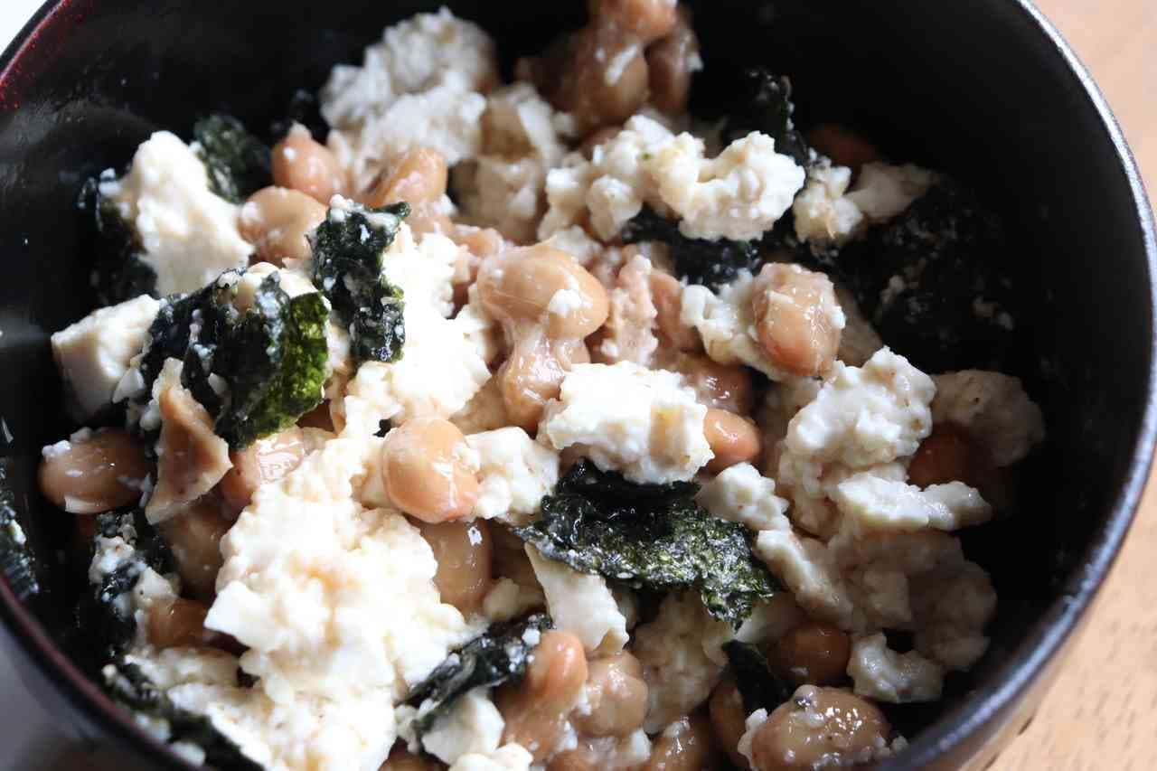納豆×豆腐「納豆白和え」レシピ