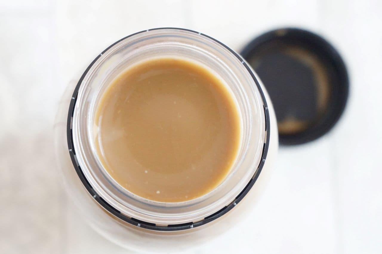 バター・ブースト・コーヒー
