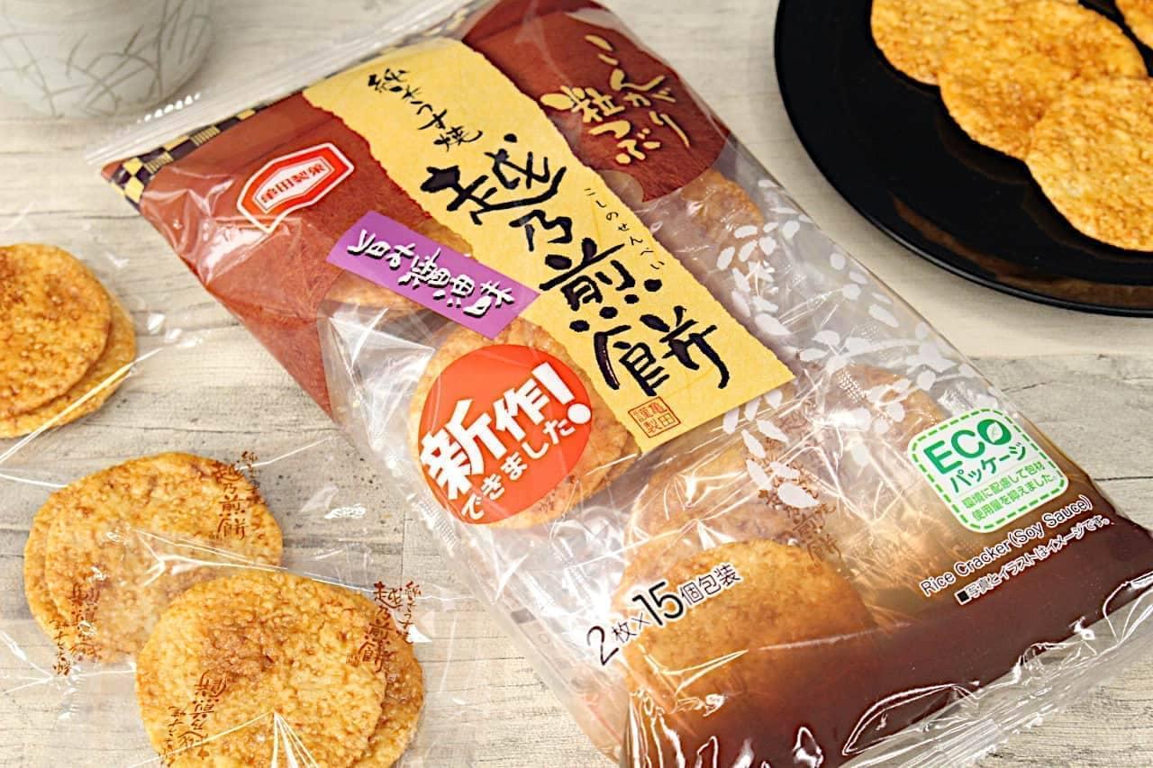 亀田製菓「越乃煎餅 旨み醤油味」