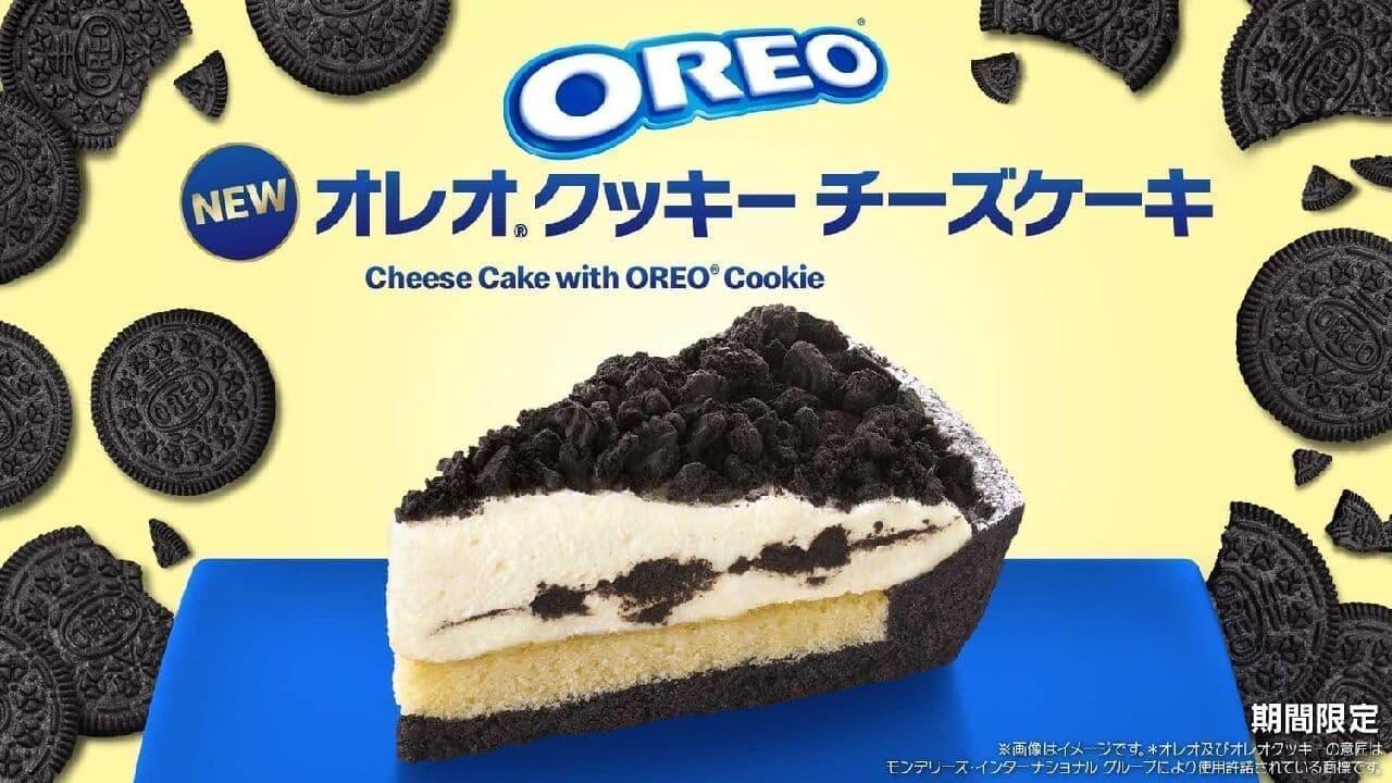 マックカフェ バイ バリスタ「オレオ クッキー チーズケーキ」
