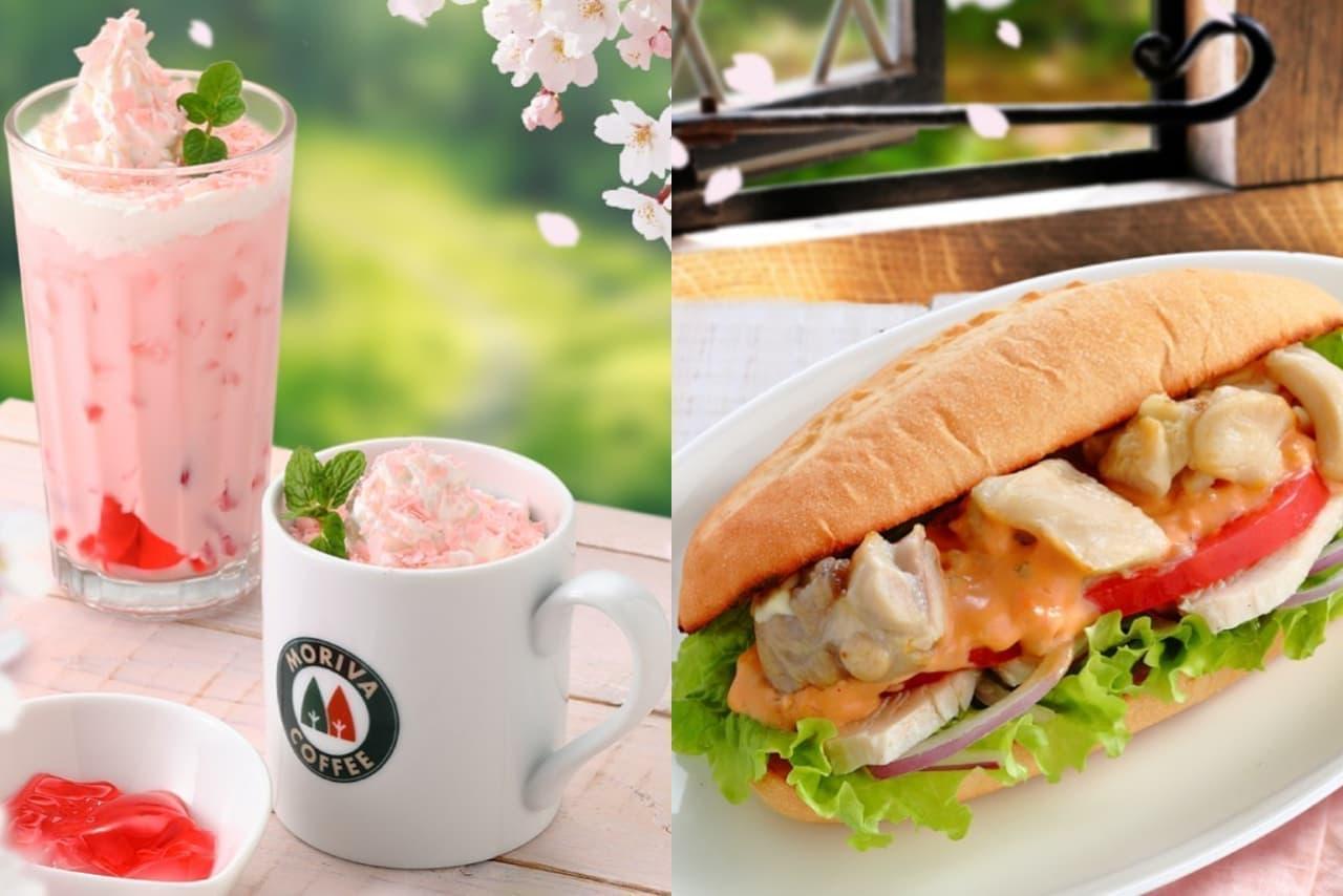 モリバコーヒー「さくらラ・テ」「ローストチキンと蒸し鶏のオーロラソースサンド」
