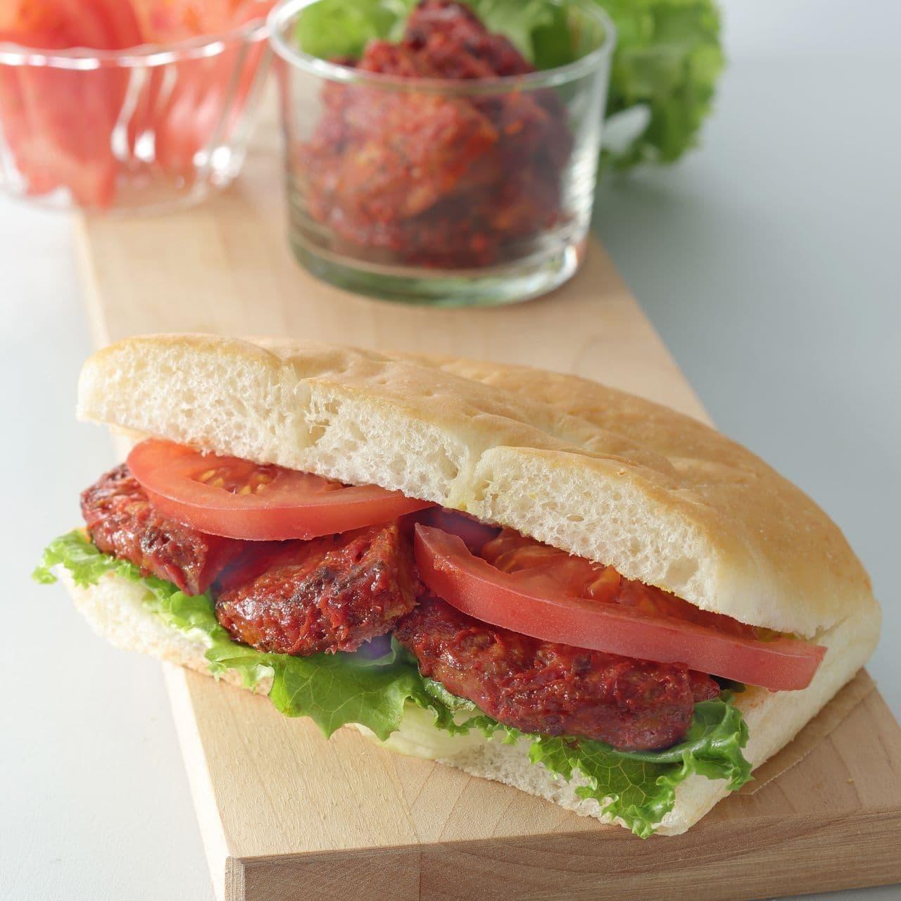 スターバックス「ハーブトマト&ソイハンバーグ フォカッチャ」