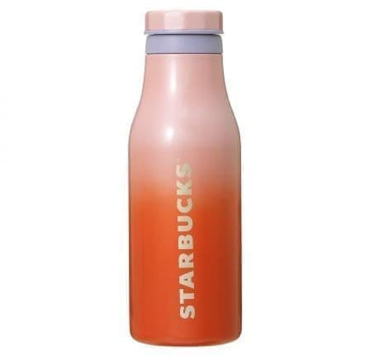 スターバックス「ステンレスボトルグラデーション473ml」