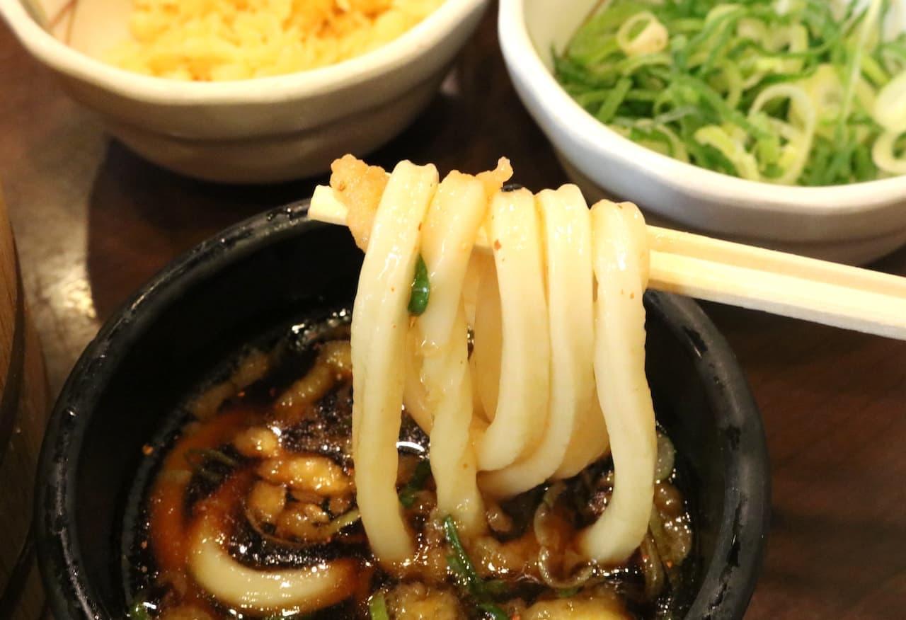丸亀製麺の「釜揚げうどん」