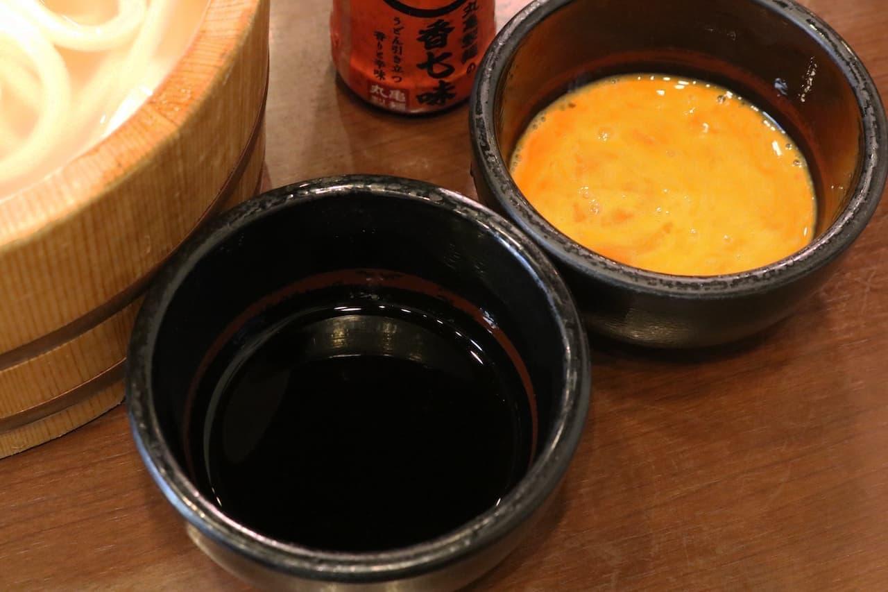 丸亀製麺「釜揚げうどん」の公式おすすめの食べ方