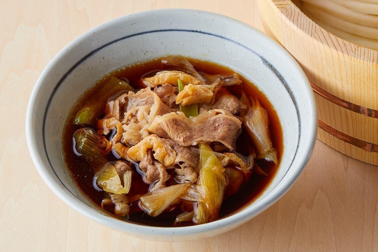 丸亀製麺の「牛肉つけ汁」